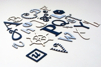 "Laser cutted Alphabet set ""Hippy Happy Seaside"""